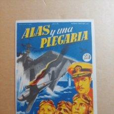 Cine: FOLLETO DE MANO DE LA PELICULA ALAS Y UNA PLEGARIA. Lote 245786265