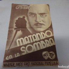 Cine: FOLLETO MANO CINE MATANDO EN LA SOMBRA -- WILLIAM POWELL DIUMENGE DIA 5 D´ABRIL DEL 1936. Lote 246494450