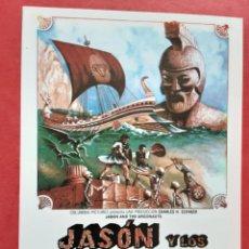 Flyers Publicitaires de films Anciens: JASON Y LOS ARGONAUTAS, IMPRESO EN LOS AÑOS 80. Lote 246692365