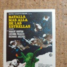 Cine: FOLLETO DE MANO DE LA PELICULA BATALLA MAS ALLA DE LAS ESTRELLAS. Lote 246840950