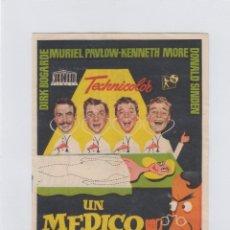 Foglietti di film di film antichi di cinema: UN MÉDICO EN LA FAMILIA. PROGRAMA DE CINE SENCILLO CON PUBLICIDAD. CINE GADES. CÁDIZ.. Lote 246956445