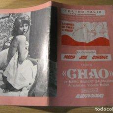 Cine: PROGRAMA TEATRO TALIA . GHAO COMPAÑIA MARIA JOSE GOYANES . 1972 DESPLEGABLE. Lote 247219145