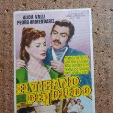 Cine: FOLLETO DE MANO DE LA PELICULA EL TIRANO DE TOLEDO CON PUBLICIDAD. Lote 247378790