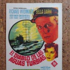 Cine: FOLLETO DE MANO DE LA PELICULA EL DIABLO DE LAS AGUAS TURBIAS CON PUBLICIDAD. Lote 247390555