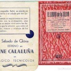 Cine: EL LIBRO DE LA SELVA -TROQUELADO. Lote 247646085