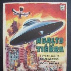 Folhetos de mão de filmes antigos de cinema: ASALTO A LA TIERRA. Lote 248662315