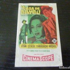 Folhetos de mão de filmes antigos de cinema: PROGRAMA DE CINE IMPRESO EN LA PARTE TRASERA. Lote 249052250