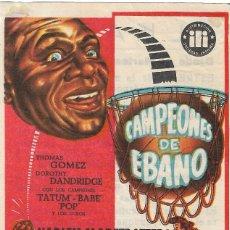 Cine: PROGRAMA DE CINE - CAMPEONES DE ÉBANO - HARLEM GLOBETROTTERS - CINE ALKÁZAR (MÁLAGA) - 1951.. Lote 251156545