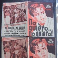Cine: NO QUIERO... NO QUIERO!, FRED GALIANA, DOBLE GRANDE, VARIANTE COLOR INTERIOR. Lote 252168880