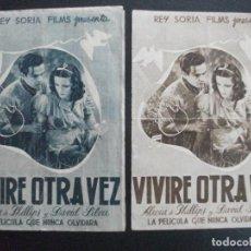Cine: VIVIRÉ OTRA VEZ, ALICIA DE PHILLIPS, VARIANTE. Lote 252421725