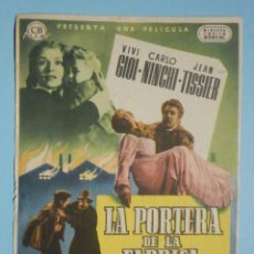 Cine: FOLLETO DE MANO PELÍCULA, FILM, LARGOMETRAJE - LA PORTERA DE LA FÁBRICA - CINE MERIDIANA - BARCELONA. Lote 252691025