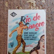 Cine: FOLLETO DE MANO DE LA PELÍCULA RIO DE SANGRE CON PUBLICIDAD. Lote 253130620