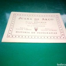 Cine: PROGRAMA DE CINE LIBRETO. JUANA DE ARCO. TEATRO AYALA. DAIMIEL (CIUDAD REAL). Lote 253241390