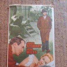 Cine: FOLLETO DE MANO DE LA PELÍCULA F.B.I. CONTRA EL IMPERIO DEL CRIMEN. Lote 253943240