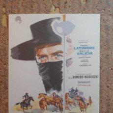 Folhetos de mão de filmes antigos de cinema: FOLLETO DE MANO DE LA PELÍCULA LA VENGANZA DEL ZORRO. Lote 253943830