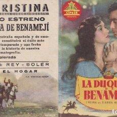 Cine: LA DUQUESA DE BENAMELI (REINA DE SIERRA MORENA) .- AMPARITO RIVELLES. Lote 253964810