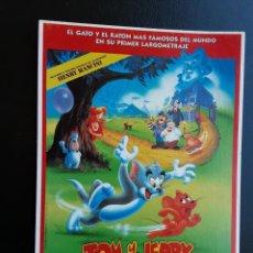 Cine: TOM Y JERRY LA PELÍCULA, TARJETA POSTAL. Lote 254077680