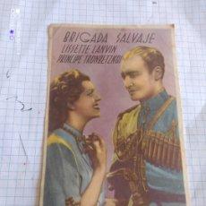 Cine: FOLLETO DE MANO BRIGADA SALVAJE AÑO 1942 TEATRO MERCANTIL. Lote 254180765