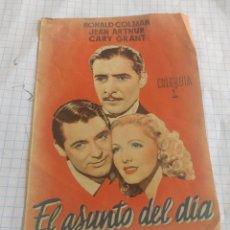 Cine: FOLLETO DE MANO DOBLE EL ASUNTO DEL DIA CINE MUNDIAL. Lote 254198705