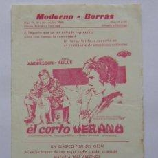 Flyers Publicitaires de films Anciens: PROGRAMA DE CINE EL CORTO VERANO- SIN PUBLICIDAD. Lote 254203885
