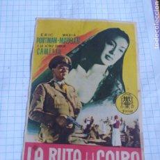 Cine: FOLLETO DE MANO LA RUTA DEL CAIRO CINE MUNDIAL. Lote 254319755