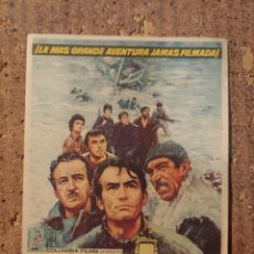 Cine: FOLLETO DE MANO DE LA PELICULA LOS CAÑONES DE NAVARONE. Lote 254567440
