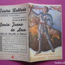 Cine: SANTA JUANA DE ARCO PROGRAMA DE CINE DOBLE AÑOS 30 ,. Lote 254578510