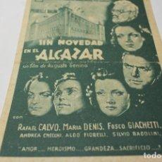Cine: PROGRAMA DE MANO SIN NOVEDAD EN EL ALCAZAR. Lote 254611880