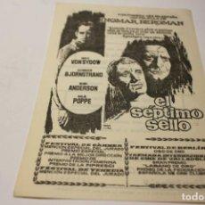 Cine: PROGRAMA DE MANO LOCAL EL SEPTIMO SELLO. Lote 254612520