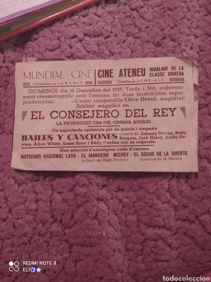 Cine: Folleto de mano doble EL CONSEJERO DEL REY cine ateneu igualadi - Foto 2 - 255006825