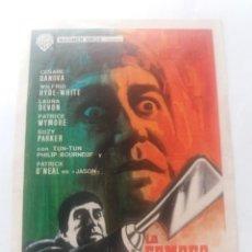 Cine: LA CAMARA DE LOS HORRORES. Lote 255398690