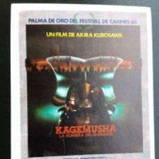Cine: KAGEMUSHA LA SOMBRA DEL GUERRERO AKIRA KUROSAWA IMPRESO EN LOS AÑOS 80. Lote 256028020
