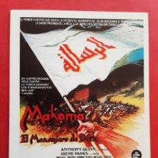 Cine: MAHOMA EL MENSAJERO DE DIOS ANTHONY QUINN IMPRESO EN LOS AÑOS 80. Lote 256037855