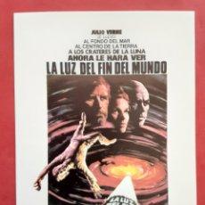 Cine: LA LUZ DEL FIN DEL MUNDO KIRK DOUGLAS IMPRESO EN LOS AÑOS 80. Lote 256038310