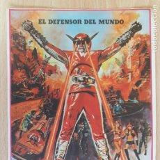 Cine: PROGRAMA DE MANO INFRAMAN, EL DEFENSOR DEL MUNDO. CINE JARDÍN DE FIGUERAS. Lote 257309255