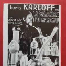 Cine: LA MÁSCARA DE FU MANCHU BORIS KARLOFF IMPRESO EN LOS AÑOS 80. Lote 257316735