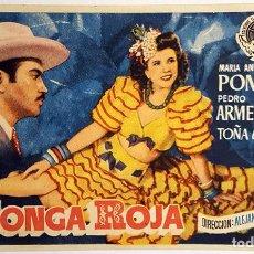 Cine: PROGRAMA DE MANO DE LA PELÍCULA KONGA ROJA.. Lote 258882505