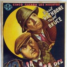 Cine: PROGRAMA DE MANO DE LA PELÍCULA LA CASA DEL MIEDO.. Lote 258923895