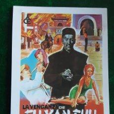 Folhetos de mão de filmes antigos de cinema: LA VENGANZA DE FU MAN CHU, CHRISTOPHER LEE, IMPRESO EN LOS AÑOS 80. Lote 258940900