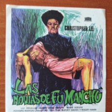 Cine: LAS NOVIAS DE FU MANCHU. Lote 259041595