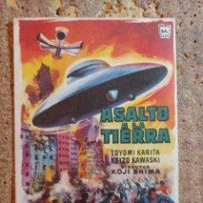 Flyers Publicitaires de films Anciens: FOLLETO DE MANO DE LA PELICULA ASALTO A LA TIERRA. Lote 259847665
