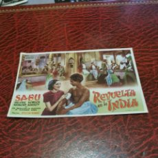 Folhetos de mão de filmes antigos de cinema: PROGRAMA DE MANO ORIG - REVUELTA EN LA INDIA - CON CINE DE RUTE IMPRESO AL DORSO. Lote 259997635