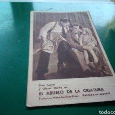 Cine: ANTIGUO PROGRAMA DE CINE CARTÓN. EL ABUELO DE LA CRIATURA. LAUREL Y HARDY. AÑOS 30. Lote 260317595
