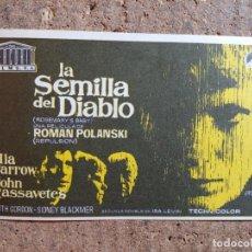 Folhetos de mão de filmes antigos de cinema: FOLLETO DE MANO DE LA PELÍCULA LA SEMILLA DEL DIABLO. Lote 260358385