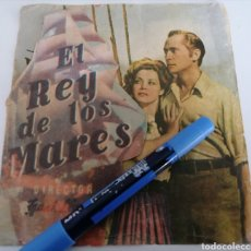 Cine: VILLAMARCHANTE. VALENCIA. CINE DE VERANO. EL REY DE LOS MARES. PROGRAMA DOBLE TROQUELADO.. Lote 260368880