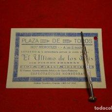 Cine: AÑO: 1944, FOLLETO MANO. PLAZA DE TOROS DE ALBACETE. CINE DE VERANO.. Lote 260646820
