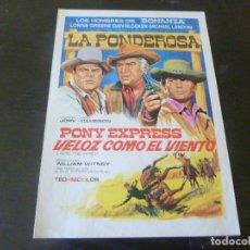 Cine: PROGRAMA DE CINE IMPRESO EN LA PARTE TRASERA. Lote 261917405