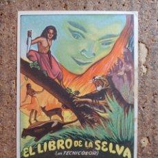Cine: FOLLETO DE MANO DE LA PELÍCULA EL LIBRO DE LA SELVA CON PUBLICIDAD. Lote 261920580