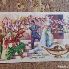 Cine: FOLLETO DE MANO DE LA PELÍCULA ALADINO Y LA LAMPARA MARAVILLOSA. Lote 262024125