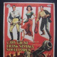 Cine: ORGULLO Y PASIÓN, CARY GRANT, SOFIA LOREN, FRANK SINATRA, CINE TRAJANO DE MERIDA. Lote 262024960